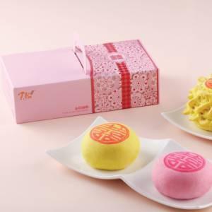 Wedding Pastry-Box