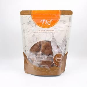 Coffee Almond Cookies (±160g)
