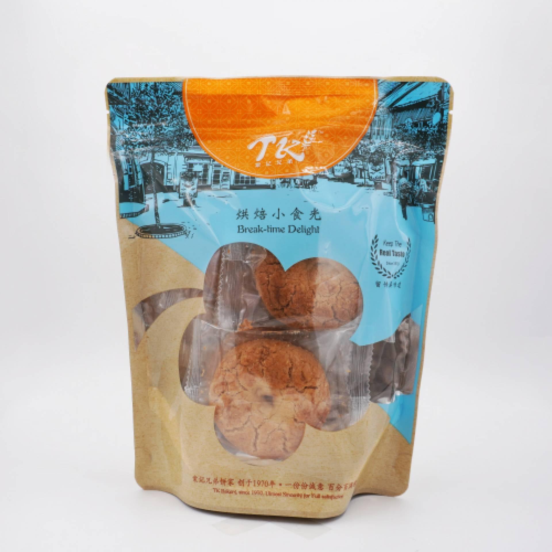 Walnut Biscuit (±180g)