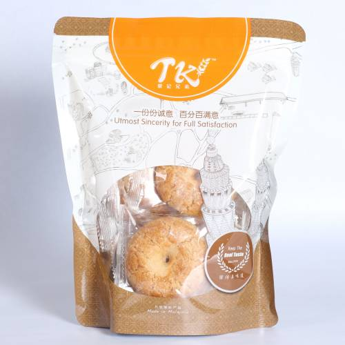 Walnut Biscuit (±180g)