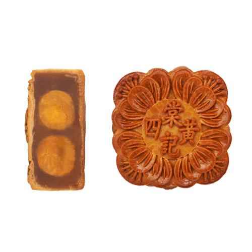 Lotus Paste with Four Yolks