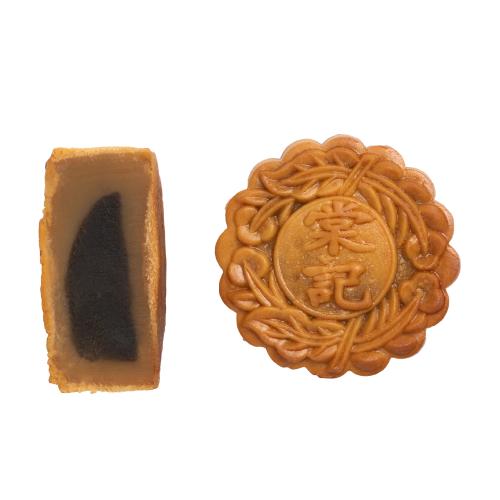 Healthy Black Sesame with Plain White Lotus Paste