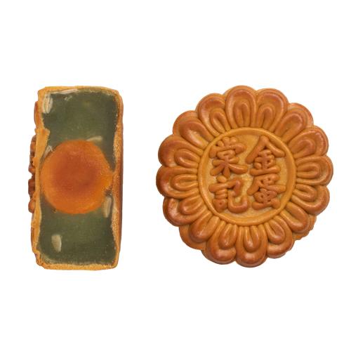 Golden Emerald (Pandan) with Single Yolk